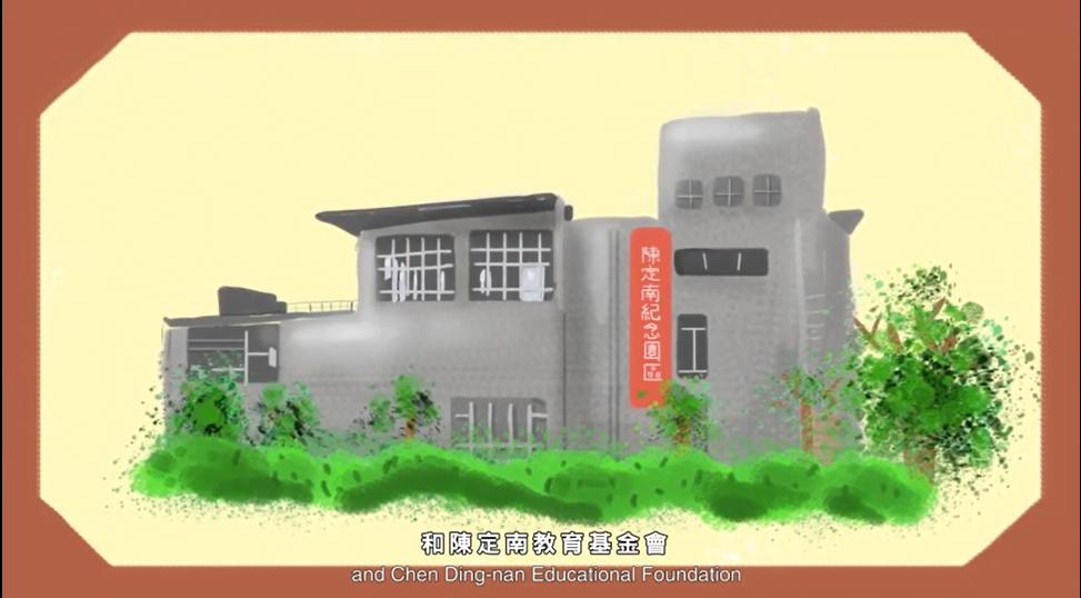 第一屆MR.陳定南卡通動畫比賽:得獎名單